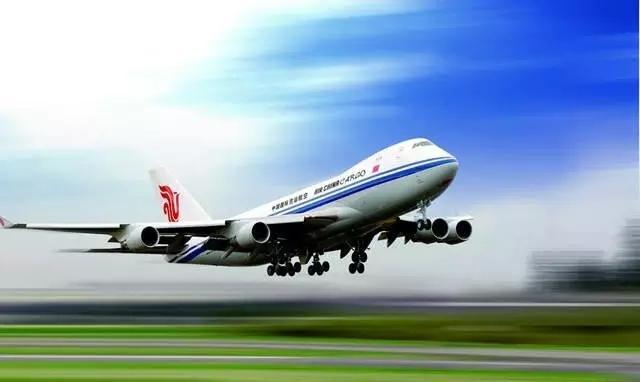 黄山国际机场迁址扩建,助力黄山养老社区全面腾飞!